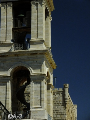 Belén, Torre