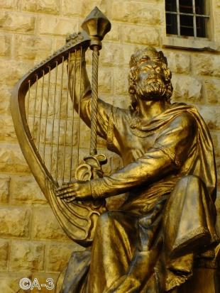 Jerusalén, Tumba de David