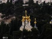 Santa María Magdalena, Jerusalén