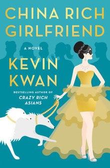 220px-China_Rich_Girlfriend_(Kwan,_2015)